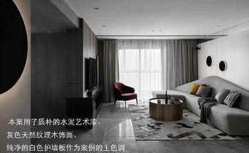 140平米三宜家风格客厅装修图片大全