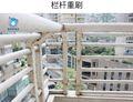 30平米以下超小户型混搭风格阳台效果图