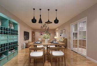 120平米四室两厅日式风格餐厅设计图