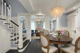 60平米一室两厅美式风格餐厅装修图片大全