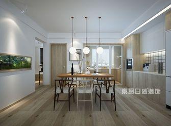 130平米三室两厅日式风格餐厅设计图