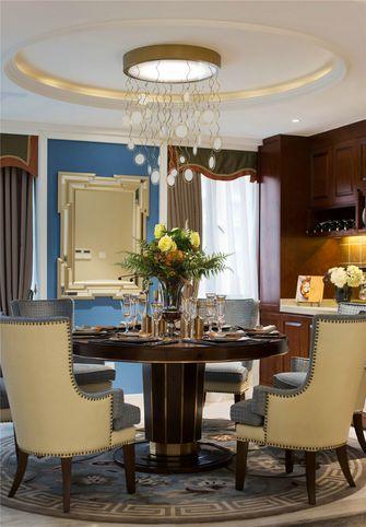 140平米复式美式风格餐厅图片
