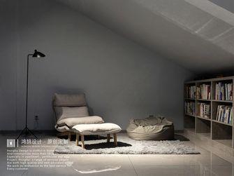 140平米四现代简约风格阁楼设计图