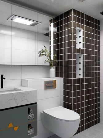 30平米小户型北欧风格卫生间设计图