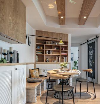 100平米北欧风格餐厅欣赏图