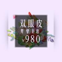 丽质医疗美容(浦东新区店)
