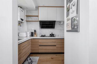 140平米三室两厅北欧风格厨房欣赏图