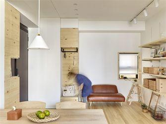 110平米三室两厅日式风格储藏室欣赏图
