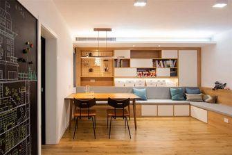 90平米三室一厅混搭风格客厅效果图