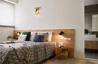 120平米三室两厅其他风格卧室设计图