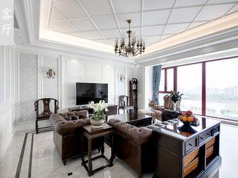 140平米四室五厅现代简约风格客厅欣赏图