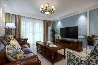120平米三室一厅美式风格客厅装修案例