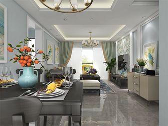 110平米三室三厅美式风格餐厅效果图