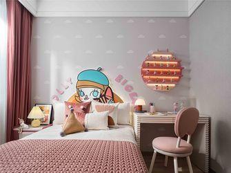 140平米四室两厅现代简约风格儿童房装修效果图