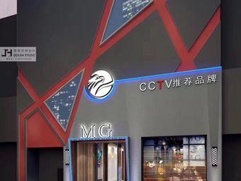 MG美发造型金牌口碑店