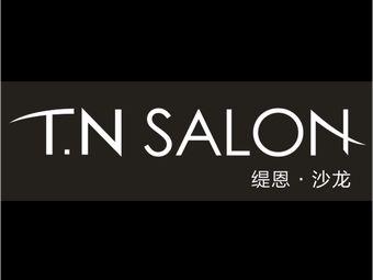 T·N  SALON(泰禾店)