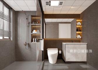 110平米三现代简约风格卫生间装修效果图