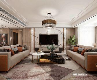 140平米四室两厅现代简约风格客厅装修效果图