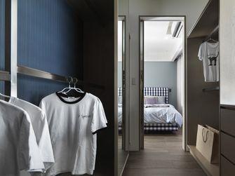 140平米三室两厅混搭风格衣帽间图片大全