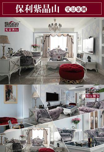 豪华型140平米复式欧式风格其他区域欣赏图