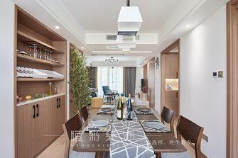 10-15万140平米三室两厅日式风格餐厅图片大全