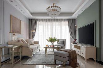 130平米四室一厅其他风格客厅图片