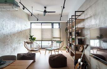 50平米小户型混搭风格客厅图片大全