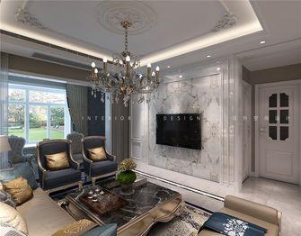 140平米三室三厅欧式风格客厅图