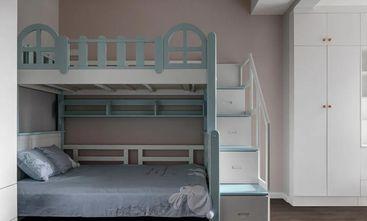 140平米四宜家风格儿童房装修图片大全