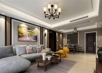 100平米三室五厅现代简约风格客厅欣赏图
