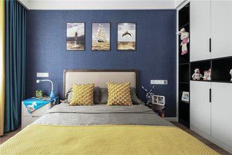 130平米三室一厅其他风格儿童房装修案例
