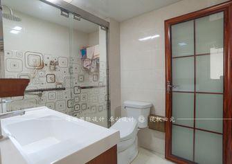 110平米三室一厅现代简约风格卫生间图片大全