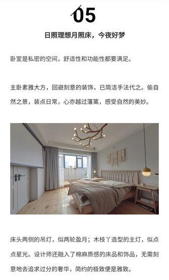 140平米三室三厅日式风格卧室效果图