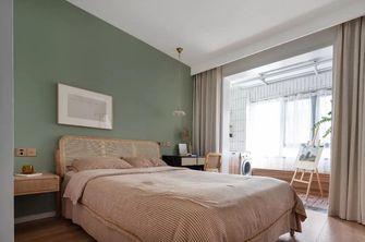 50平米公寓混搭风格卧室图