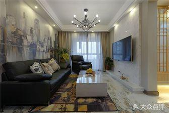 90平米三室两厅日式风格客厅效果图