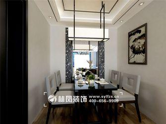 3-5万70平米中式风格餐厅图片大全