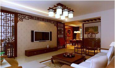 公寓中式风格图片