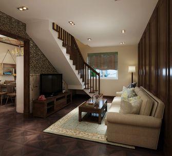 15-20万30平米小户型新古典风格客厅欣赏图