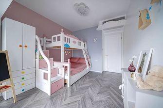 140平米四法式风格儿童房图片大全