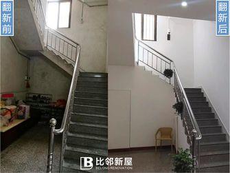 60平米其他风格楼梯间装修效果图