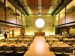 焰日式烤肉·宴会厅