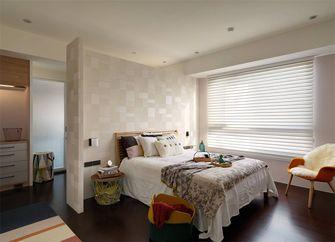 90平米三室一厅现代简约风格卧室装修案例