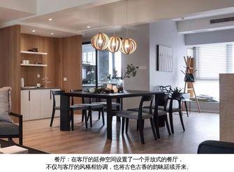 15-20万140平米四室三厅现代简约风格餐厅装修图片大全