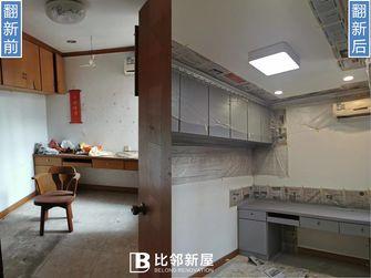 30平米超小户型其他风格厨房设计图