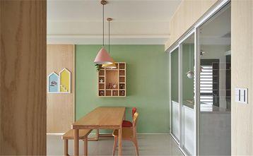 130平米三室一厅宜家风格餐厅图片