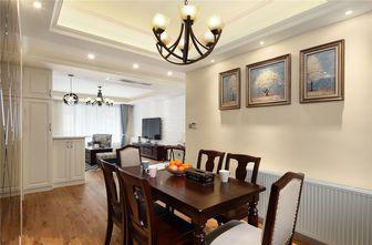 5-10万140平米三室两厅美式风格餐厅背景墙图片大全