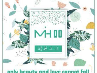 MIHOO·谜逅(悦荣府店)