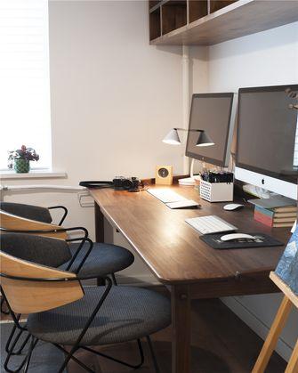90平米一室一厅现代简约风格书房装修图片大全