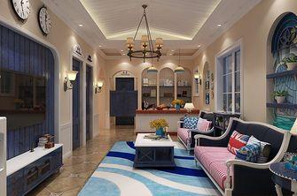 100平米三室两厅地中海风格客厅效果图