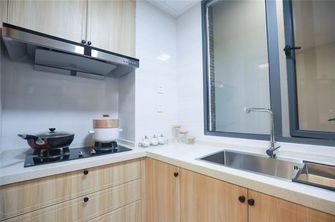 110平米三室两厅中式风格厨房欣赏图